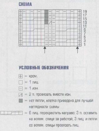 jaket-reglan4
