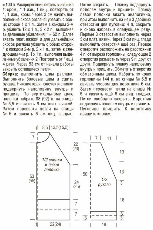 jaket_plvas2
