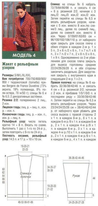 jaket_vinnii1