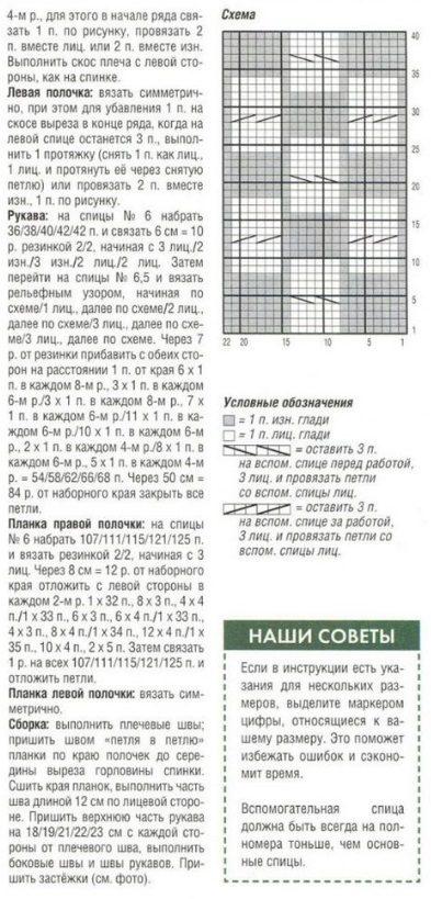 jaket_vinnii2