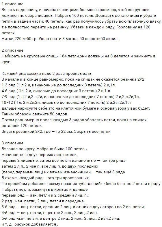 jelt_manish1