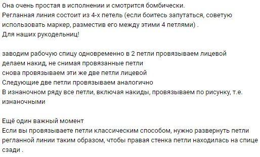 kak_svasatr1