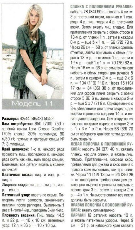 kardi_kruk1
