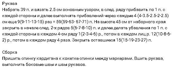 kardi_shal3