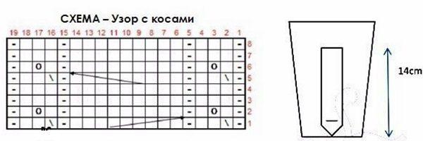 kardi_svobod4