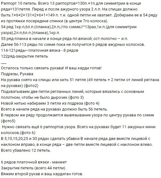 kardigan_devs5