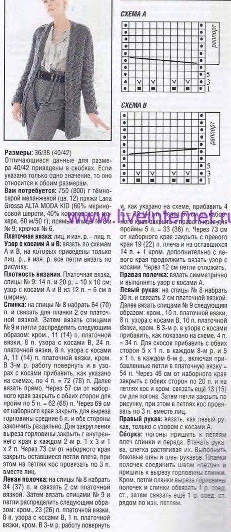 kardigan_kosi1