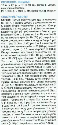 koft-vish2