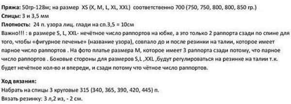 krasiv_plat2