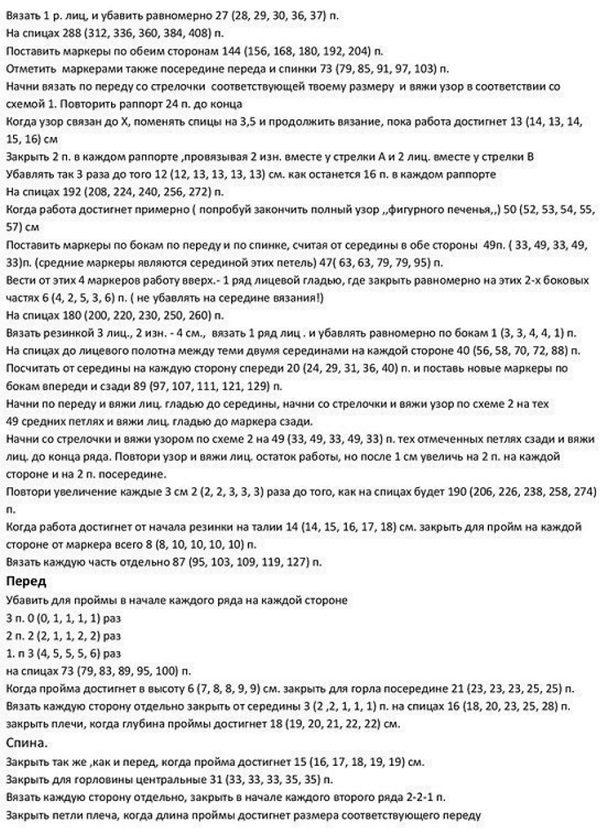 krasiv_plat3