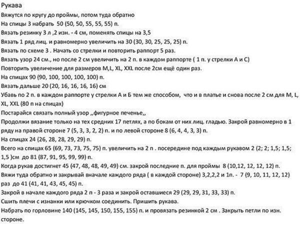 krasiv_plat4