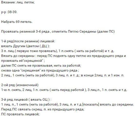 krasiv_tapkis2