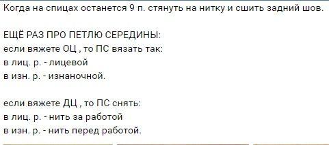 krasiv_tapkis4