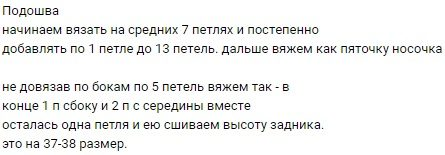 krasiv_taps2