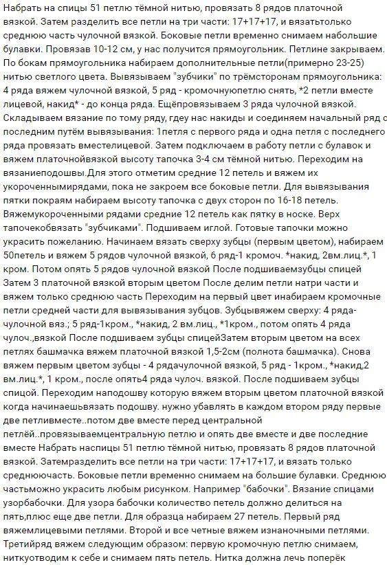 krasivii_taps1