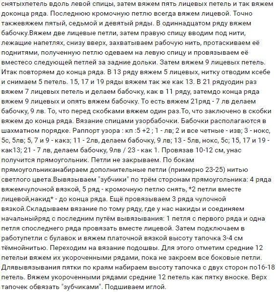 krasivii_taps2