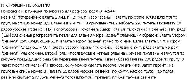 krass_ubka2
