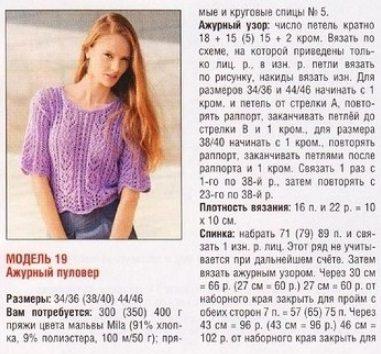 lavand_koft1