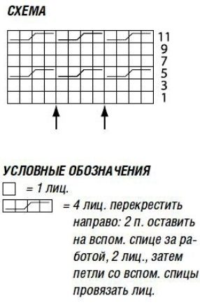 letn_jaket1