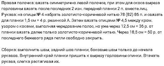 letn_jaket4