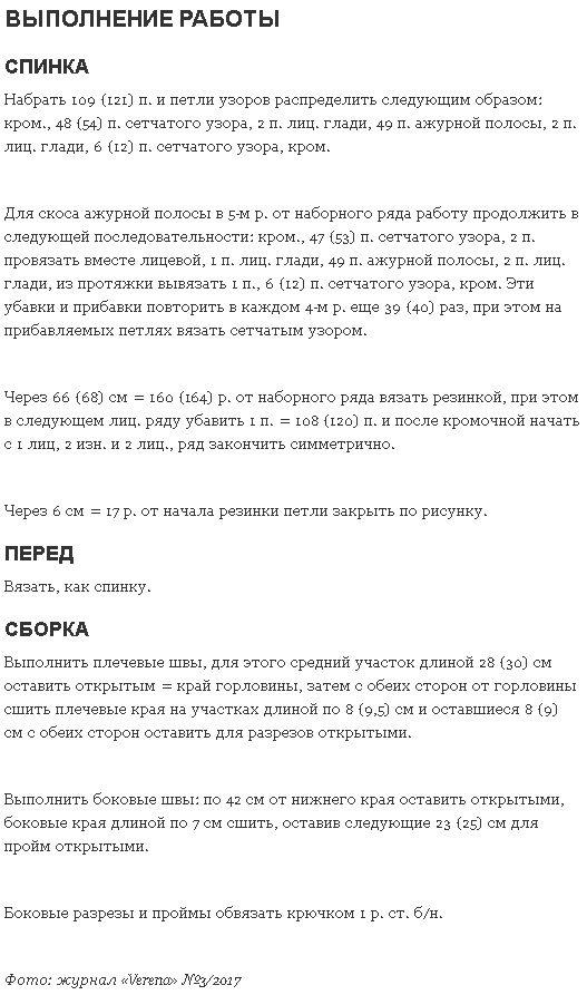 letn_jemp3