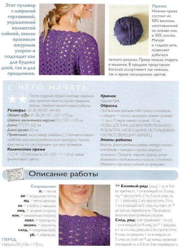 lilov_jemp1