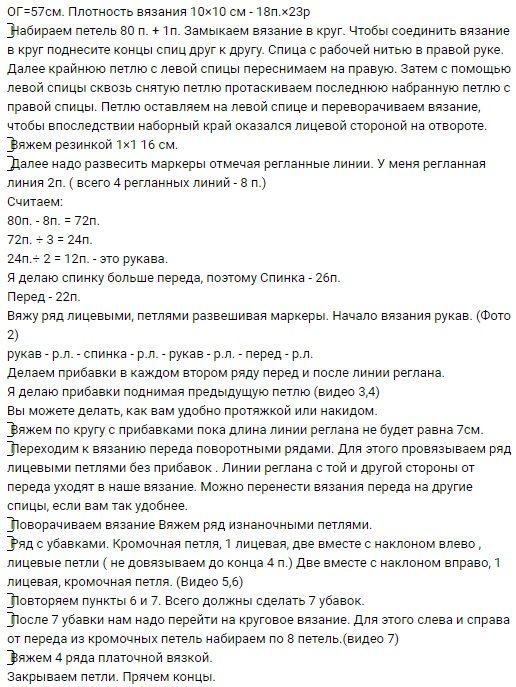 maniska_spicami1