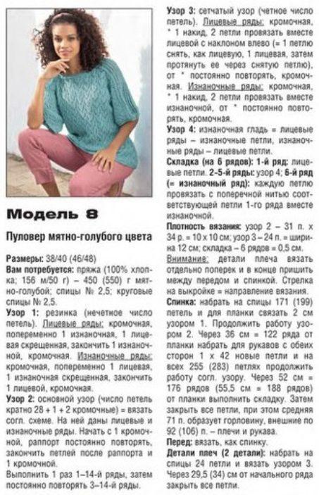 mgolub_pulov1