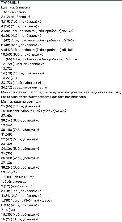 mis_kru2