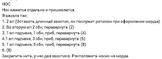 mis_kru4