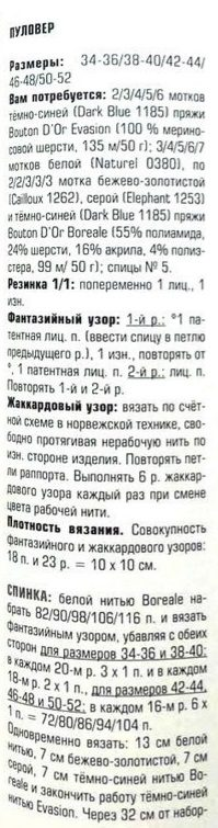 mnogocvet_pulover1