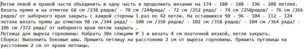 modn_pulovs3