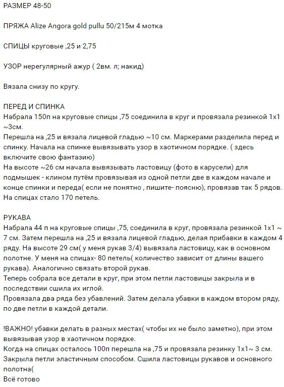 negn_pulovs3