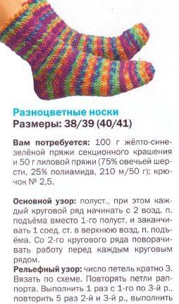 nos-kr1