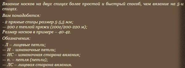 noski2spi1