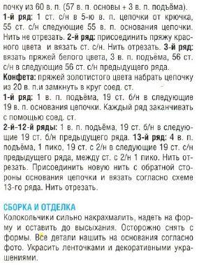 novogodnii-venok2