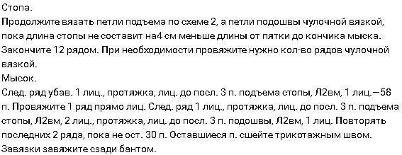 ns_spi3