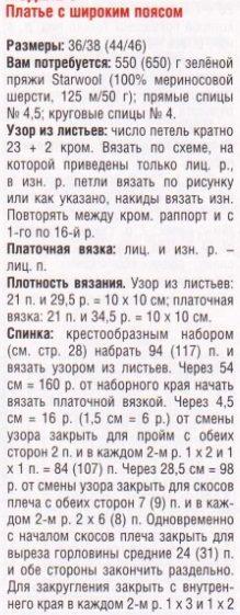 pl-sar1