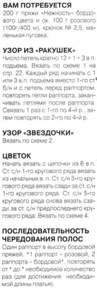 plat-dev-kru1-2