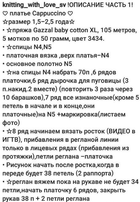 plat_devvs3