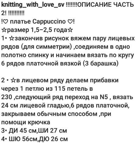 plat_devvs4