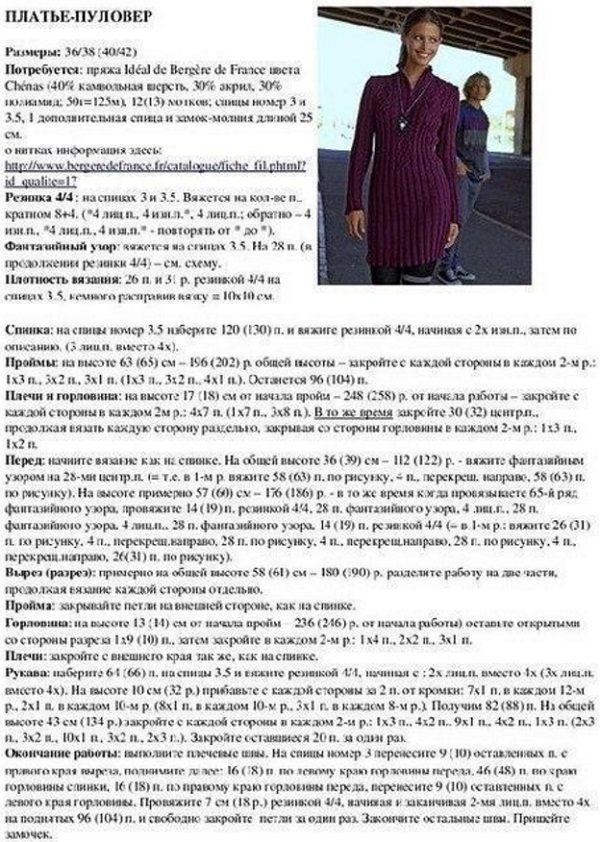 plat_pulov1