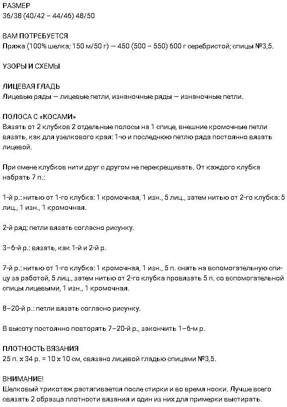 plat_spina3