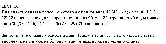 plat_spina5