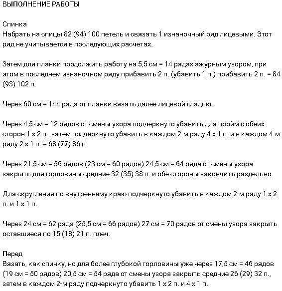 plat_uzorr3