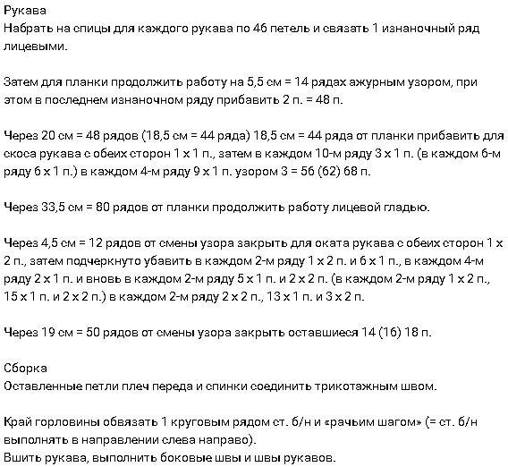 plat_uzorr4