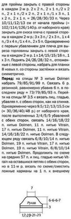 platie_malis2
