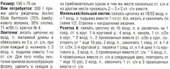platok-kru1