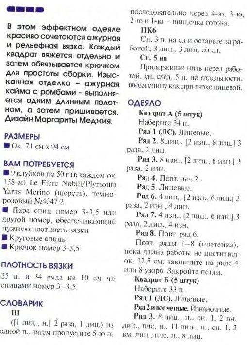 pled-roz1