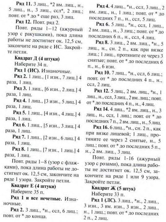 pled-roz3